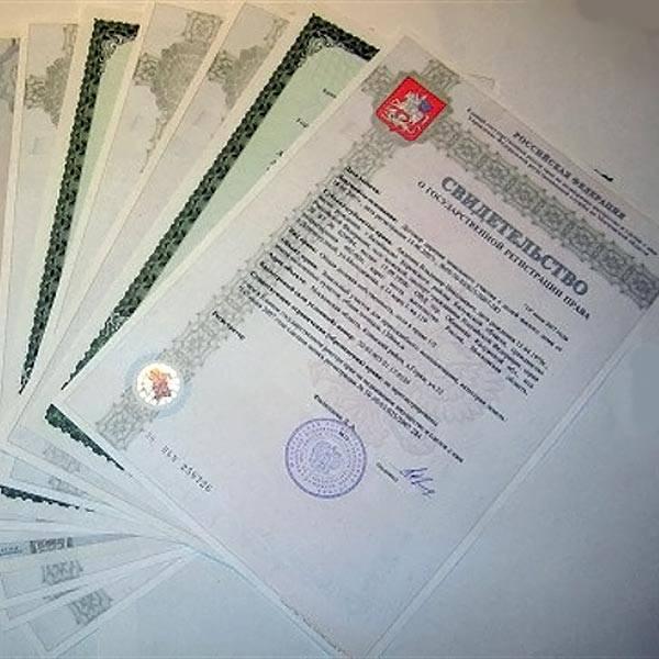 Для согласования перепланировки нужен большой перечень документов