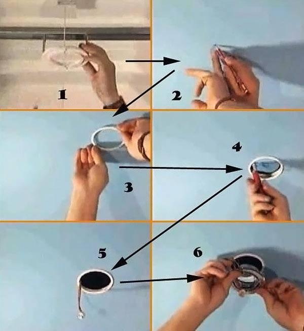 Монтаж точечного светильника в потолок