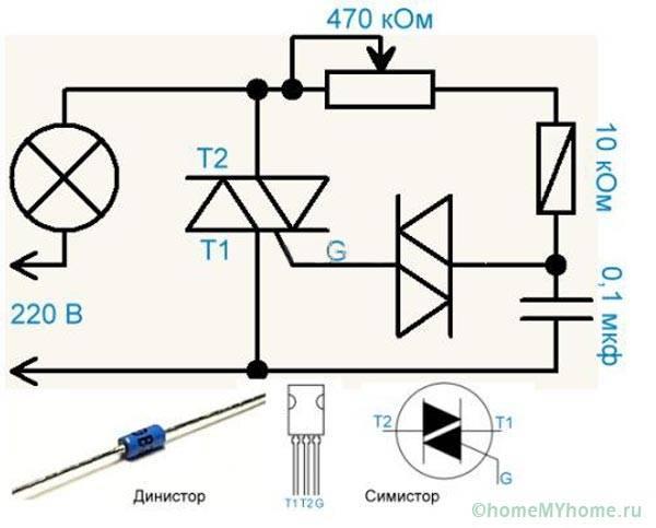Электрическая схема работы регулятора освещения