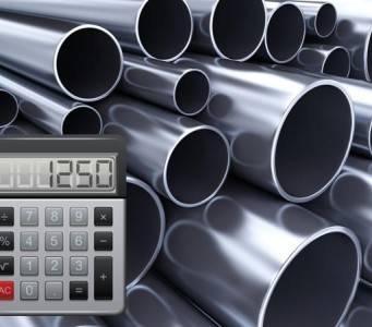 Вес трубы стальной калькулятор