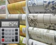 Расчет обоев онлайн калькулятор