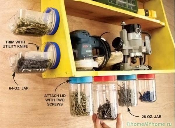 Приспособление для хранения мелких деталей, инструментов, метизов