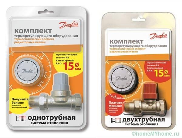 Термоголовка для однотрубной и двухтрубной систем разводки отопления