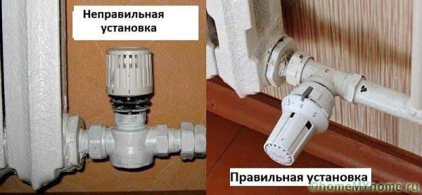 Неправильная установка термоголовки на клапане радиатора отопления
