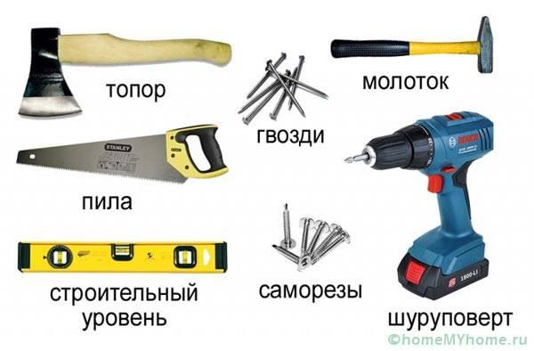 Инструмент, который понадобится для проведения работ