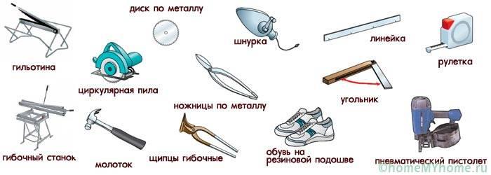 Инструменты для гибкой черепицы