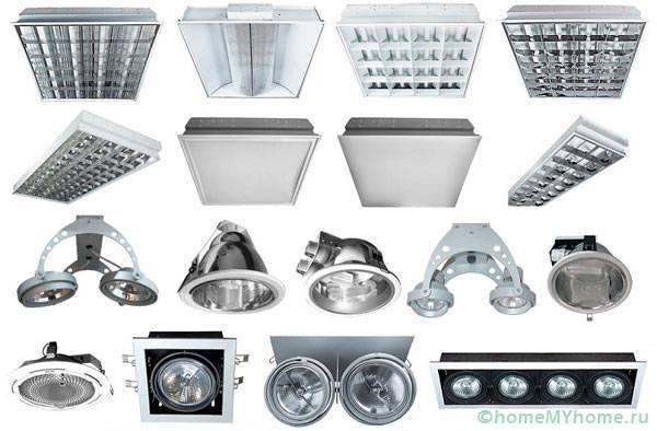 Разнообразие светильников