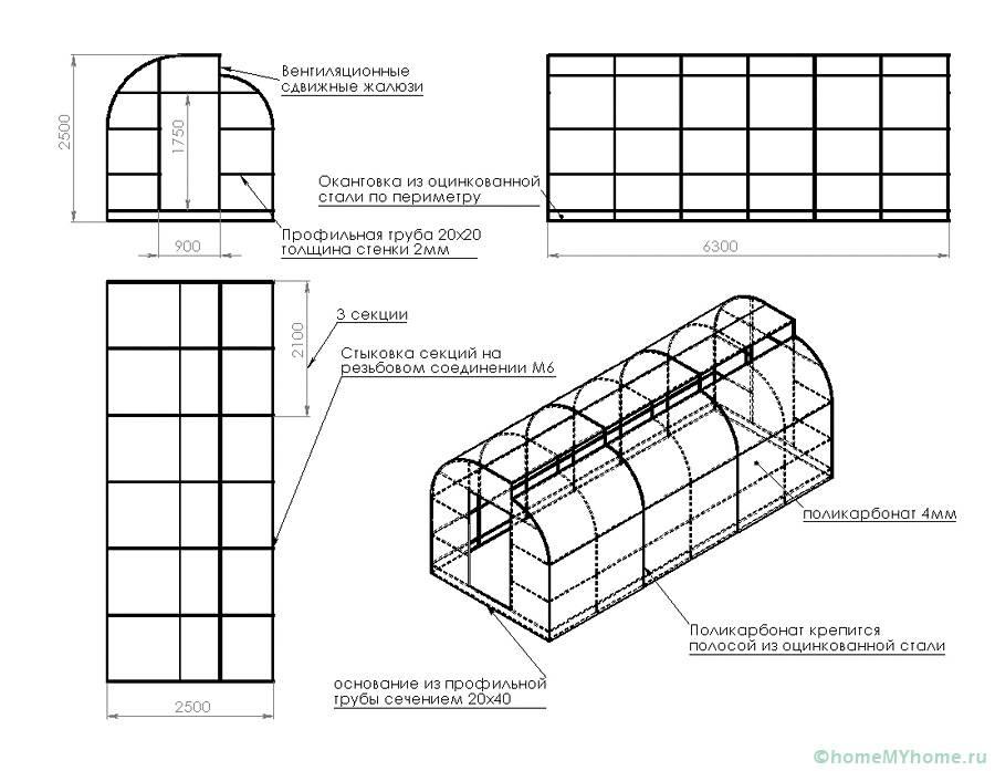 Чертёж стационарной арочной конструкции с вентиляционными жалюзи