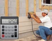 Расчет сайдинга для обшивки дома: калькулятор
