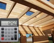 Расчет деревянных балок перекрытия онлайн калькулятор
