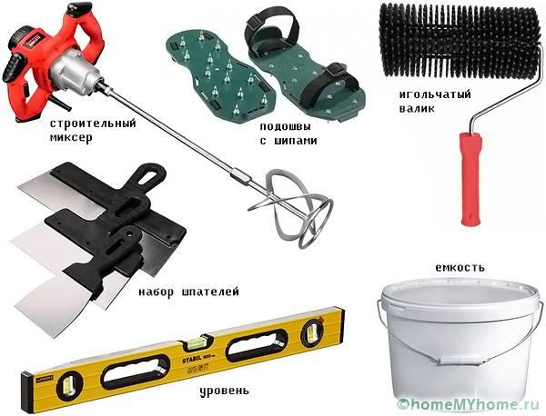 Следует заранее подготовить инструменты, чтобы не искать их потом
