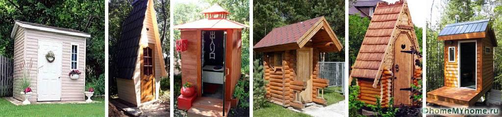 Дачные туалеты имеют множество разных типов конструкции