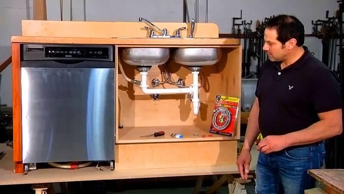 Подключение к сифону двух моек и посудомоечной машины