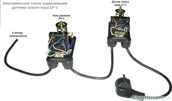 Схема подключения при использовании датчика холостого хода