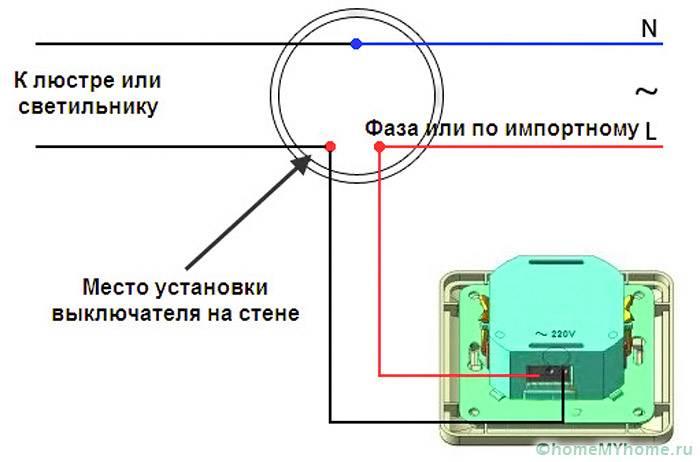 При подключении используются специальные схемы