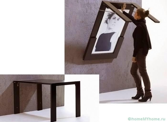 Картина на стене простым движением перевоплощается в удобный столик