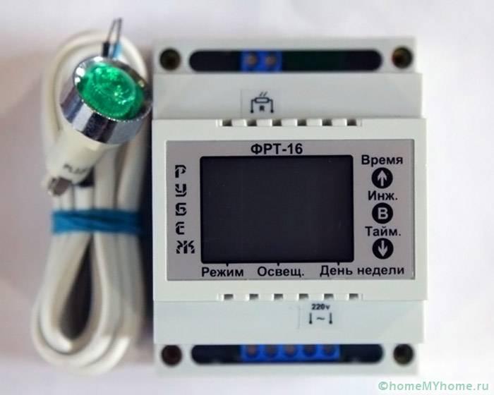 Устройство ФРТ-16 предназначено для управления системами освещения