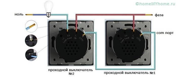 Схема для подключения сенсорных выключателей