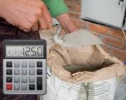 Калькулятор расчета сухой строительной смеси для самовыравнивающегося пола