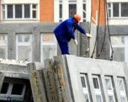 Дом из бетонных панелей