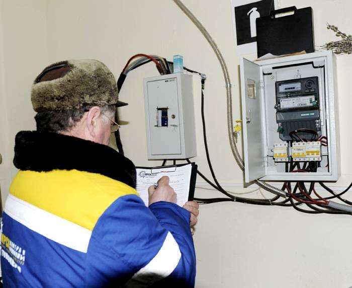 Представители поставщика электроэнергии регулярно проверяют данные измерительных приборов