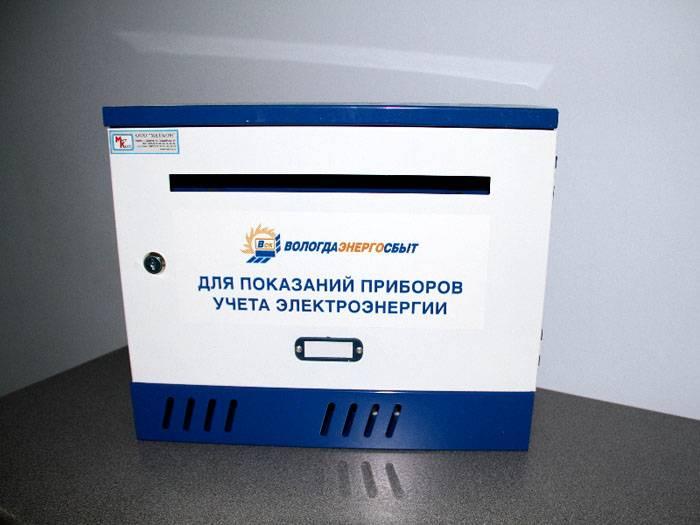 Специальные контейнеры для сбора данных могут размещаться в подъездах