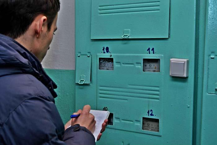Сообщать показания счётчика необходимо в сроки, оговорённые договором о поставке электроэнергии