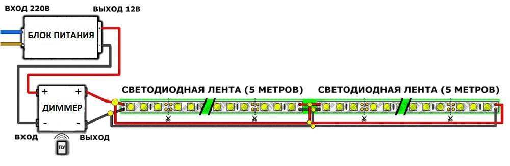 Схема монтажа светодиодов