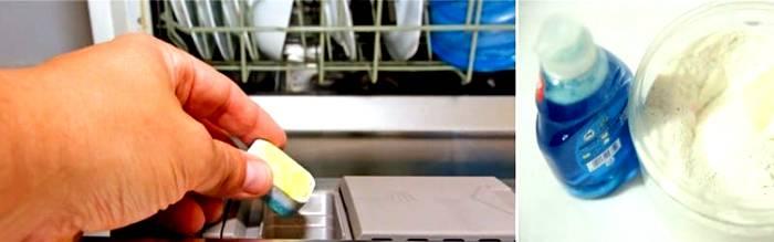 Как использовать таблетки для мытья посуды
