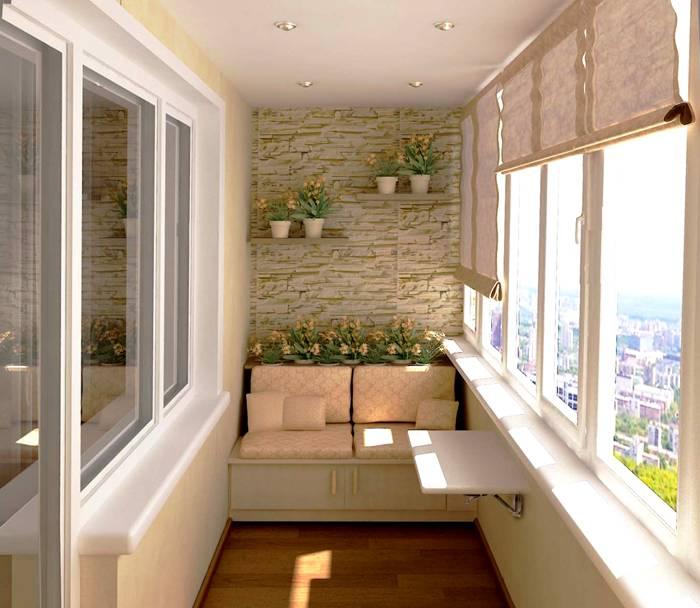 Дополнительное помещение можно превратить в зону отдыха