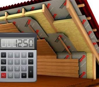 Калькулятор расчета толщины утепления ската кровли