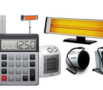 Калькулятор расчета необходимой мощности электрообогревателя