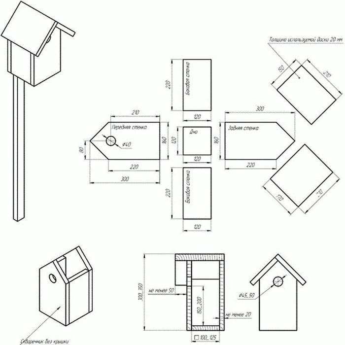 Домик с двухскатной крышей