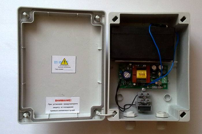 Защищённый ящик для установки блока питания панели