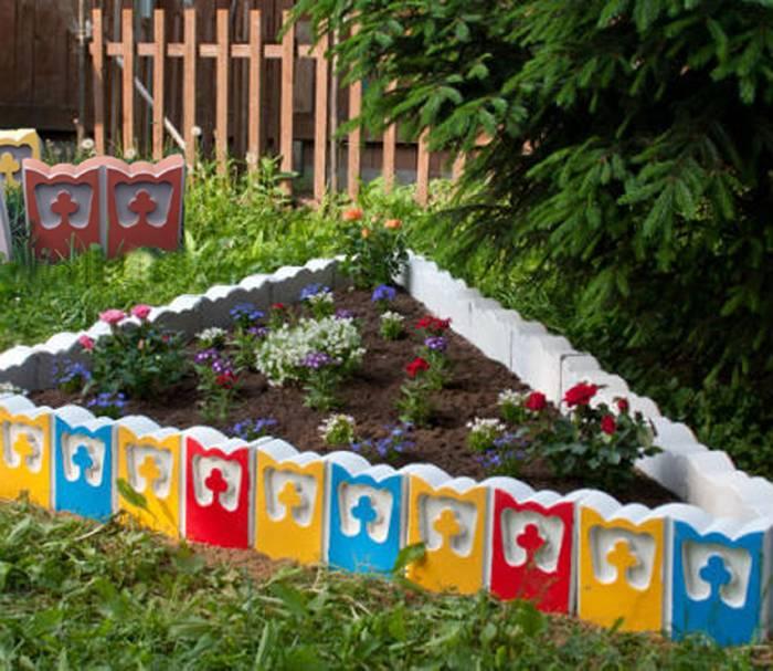 Красочный садовый конструктор