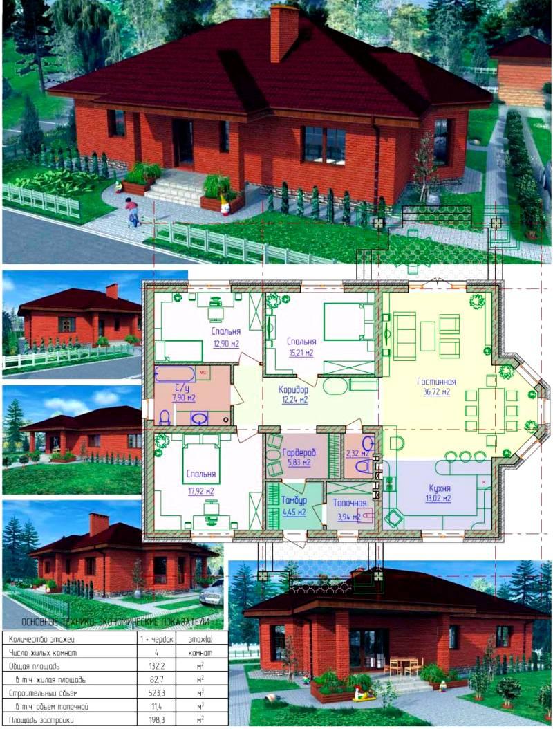 На фото планировка одноэтажного дома площадью 150 кв м