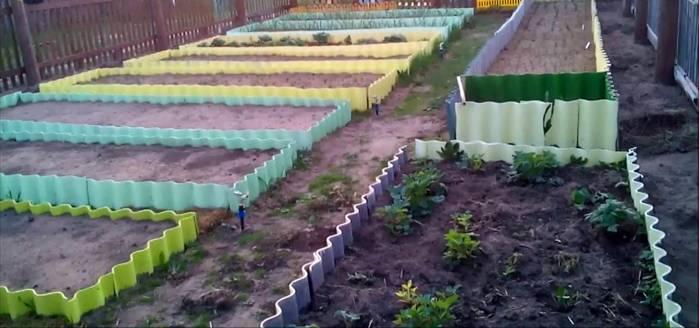 Разноцветный огород