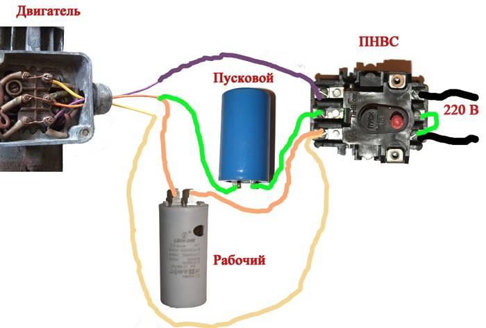 Подключение конденсатора к электродвигателю