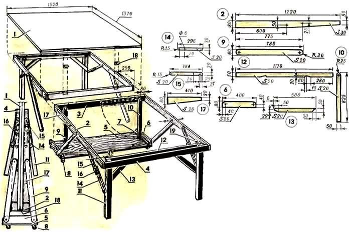 На данном чертеже можно видеть, как делается складная конструкция