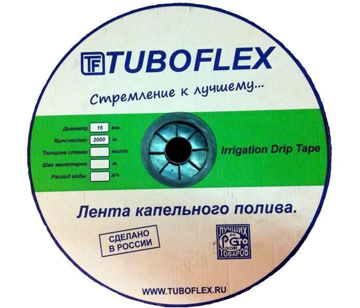 Продукция Tuboflex