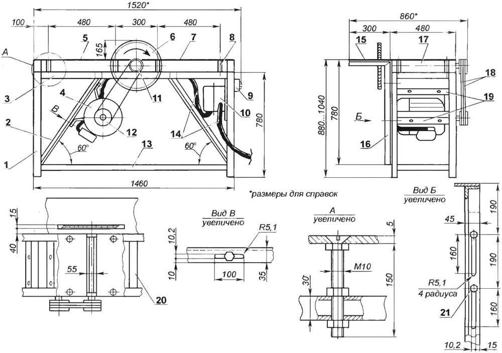 Для создания приспособления для циркулярной пилы своими руками можно применить этот чертеж. Коррекции в проект вносят с учетом размеров инструмента, дополнительных личных требований