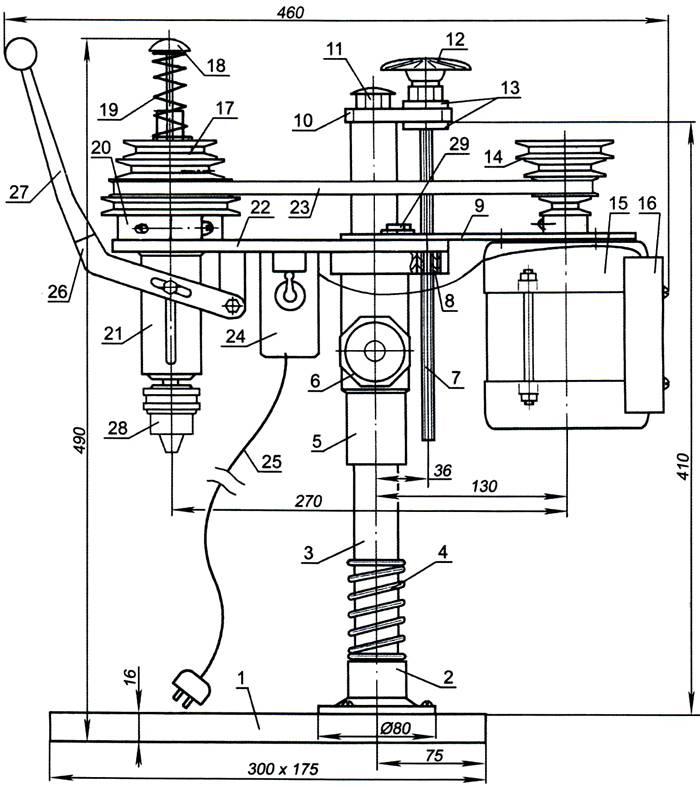 Сложный чертеж сверлильного станка