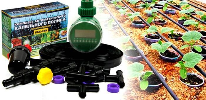 Многие наборы для капельного полива заранее оборудуются разнообразными фильтрующими устройствами
