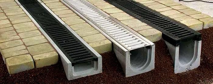 Вариант ливневой канализации