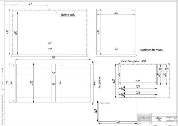 Даже для простой конструкции надо подготовить чертеж