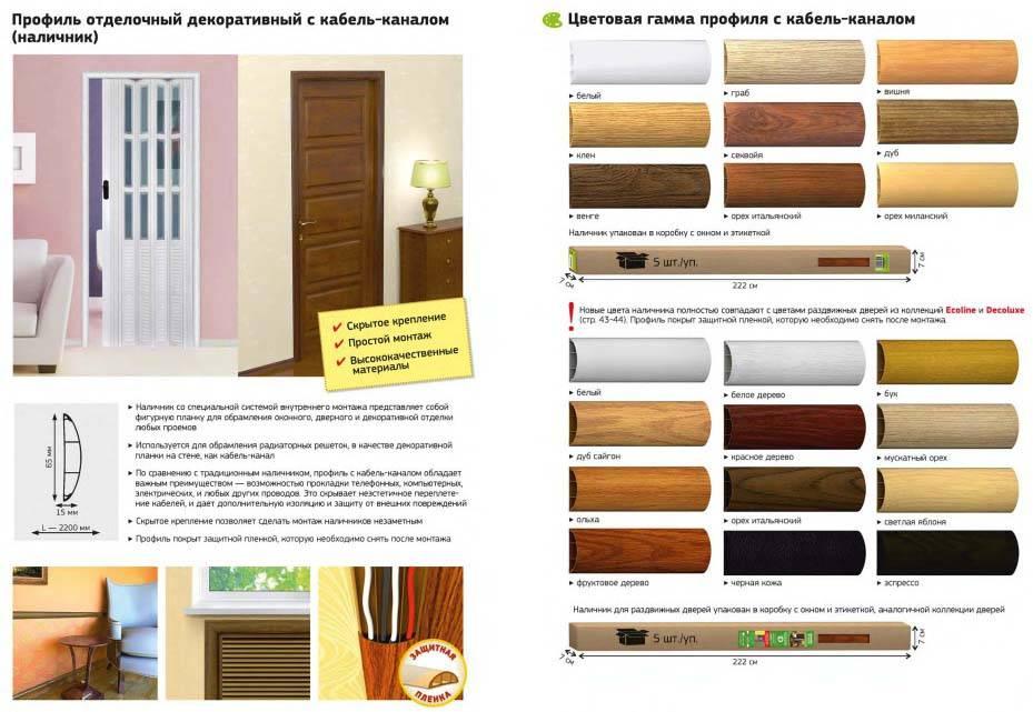 Декоративные изделия имеют разнообразную цветовую палитру и используются в особых случаях
