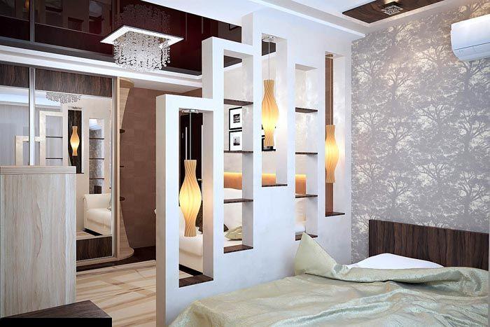 Подсветка позволит создать атмосферу в комнате