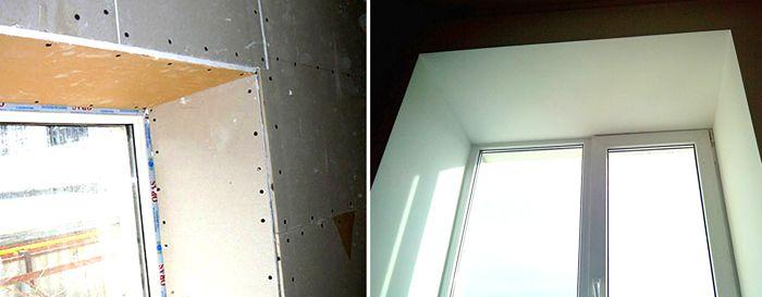 Внешний вид окна до и после