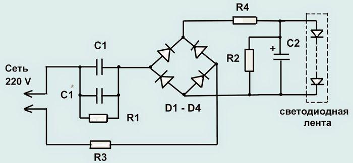 Схема подключения к 220 В
