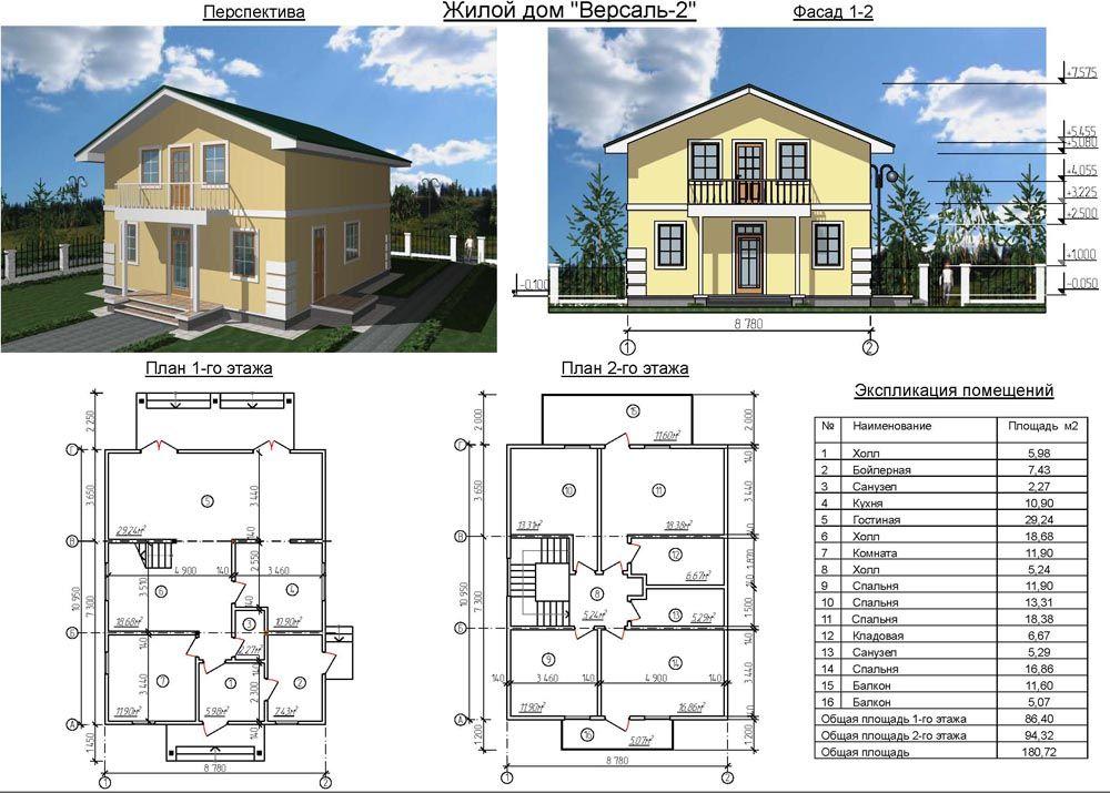 Типовое решение здания 10 на 10 м